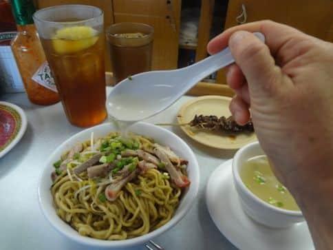 local noodle shops Hawaii